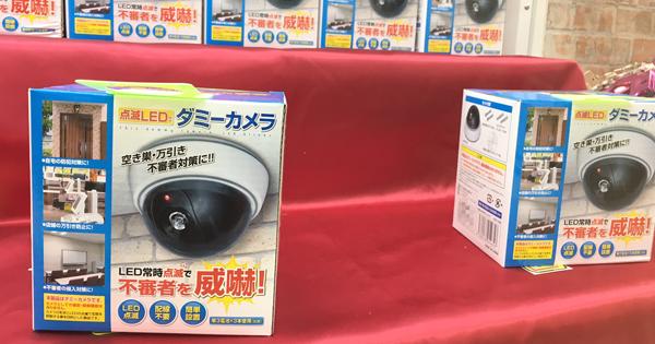 監視(防犯)カメラの種類と機能のご紹介【防水・防塵・赤外線センサー・PTZ】
