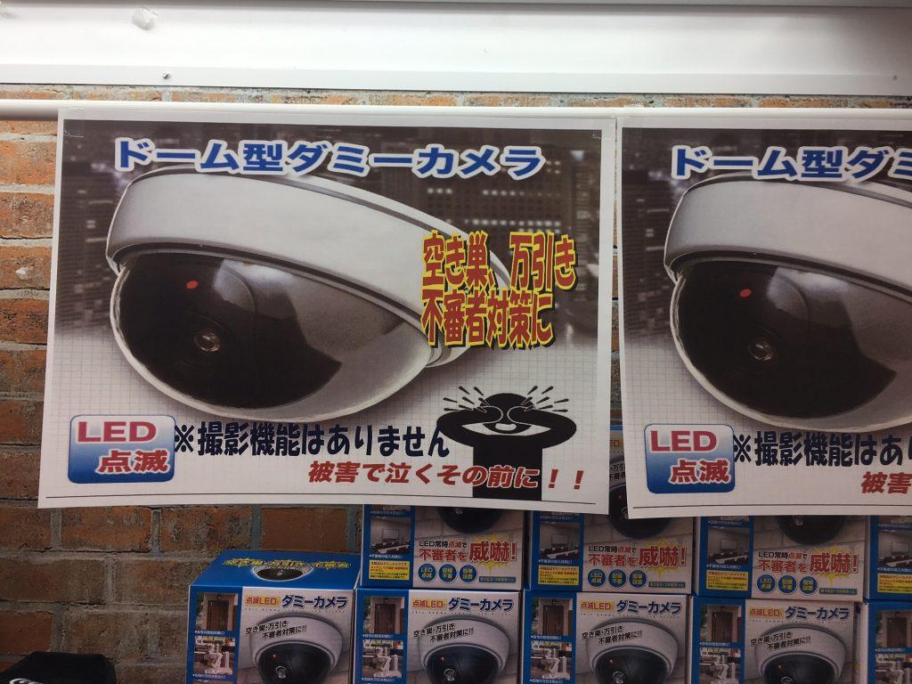 UFOキャッチャーの景品ダミーカメラ
