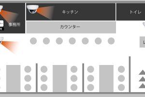 東京都品川区の飲食店に防犯カメラ4台設置のご依頼をいただきました。